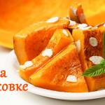 salat-iz-tykvy-3