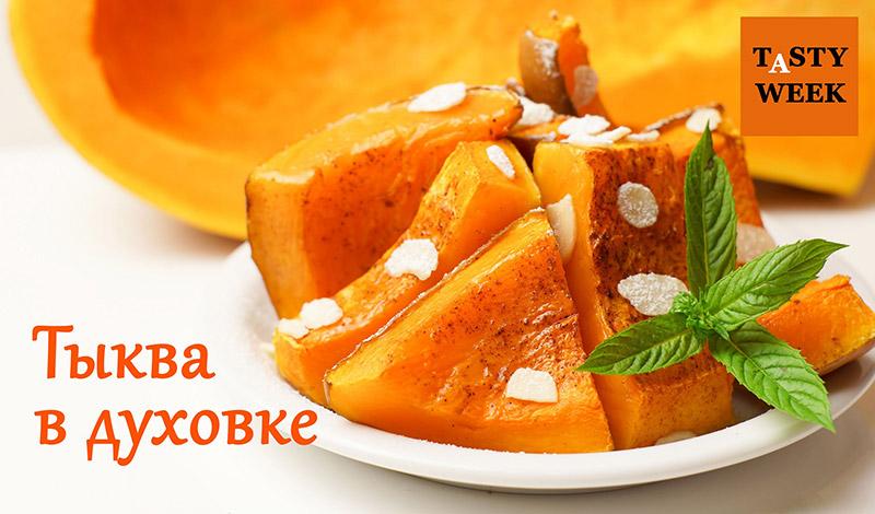 Трайфл рецепт пошагово высоцкая