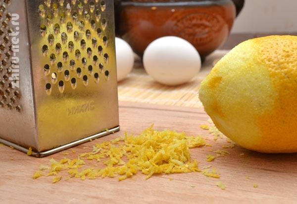 цедра-лимона