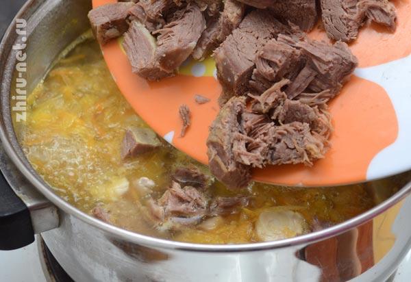 мясо-в-кастрюлю