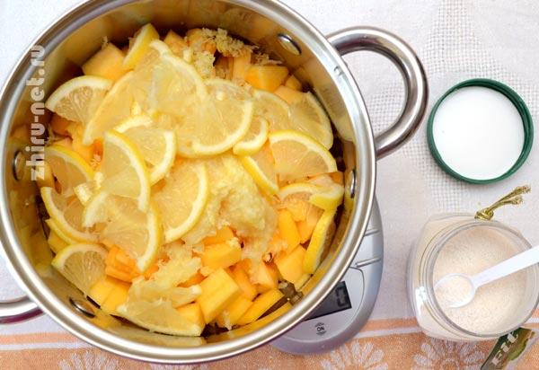 тыква-с-лимоном