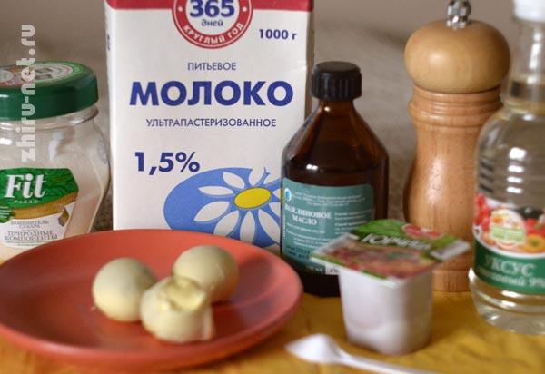 продукты-для-майонеза-по-дюкану