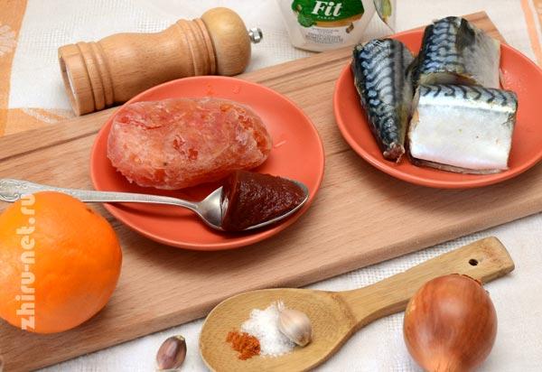 продукты-для-тушеной-скумбрии