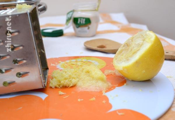 лимон-на-терке