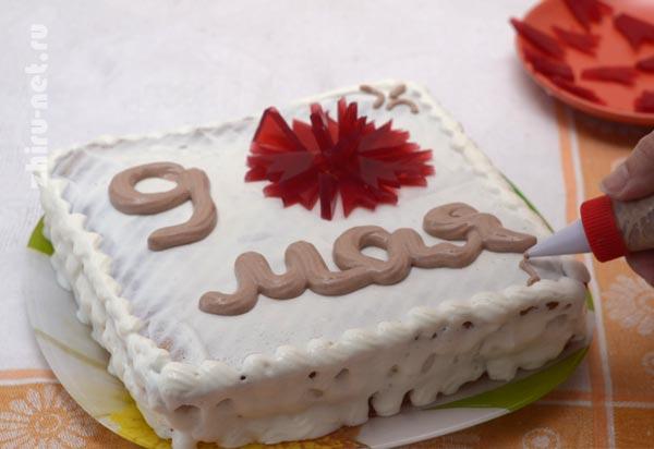 украшаем-торт-по-дюкану